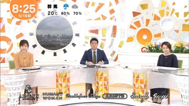 2020年05月16日久慈暁子の画像19枚目