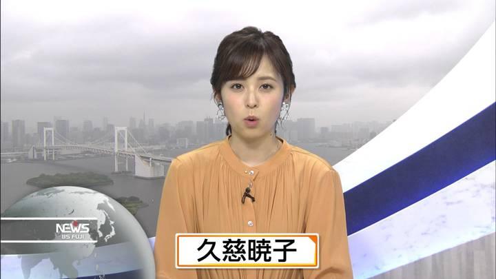 2020年05月16日久慈暁子の画像21枚目