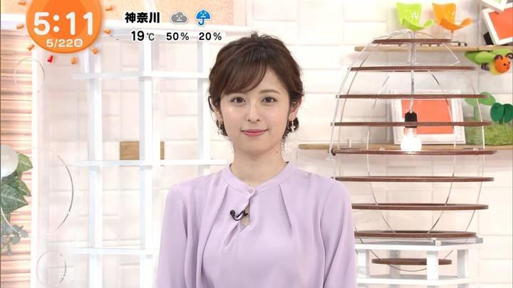 2020年05月22日久慈暁子の画像04枚目