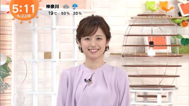 2020年05月22日久慈暁子の画像05枚目