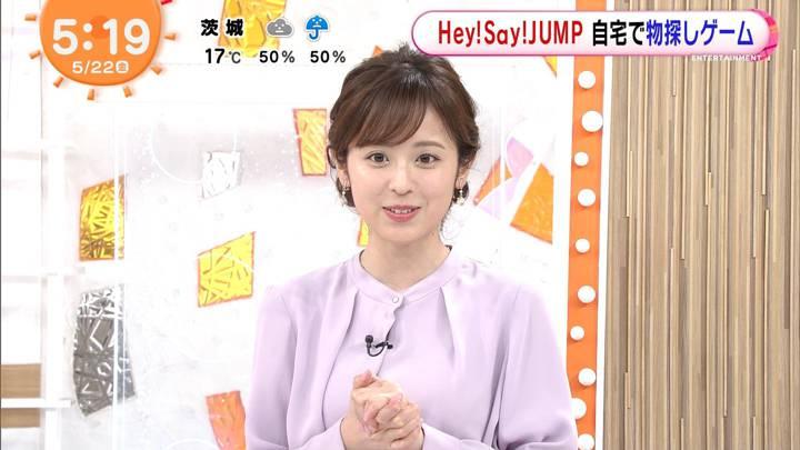 2020年05月22日久慈暁子の画像06枚目