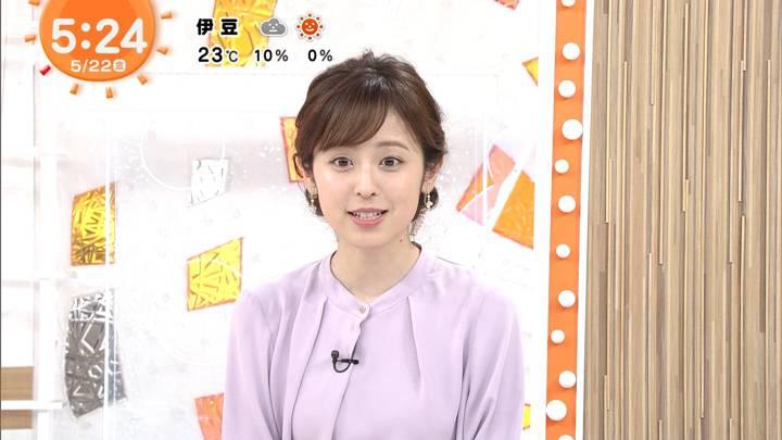 2020年05月22日久慈暁子の画像09枚目
