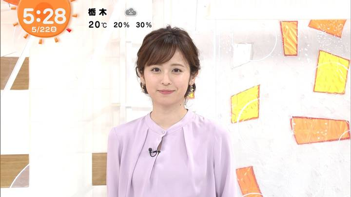2020年05月22日久慈暁子の画像11枚目