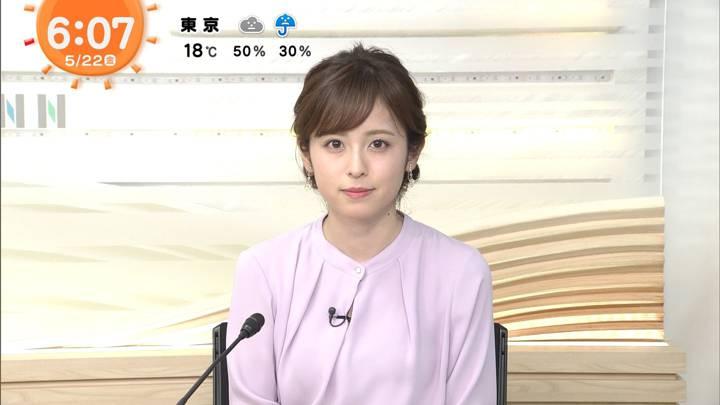 2020年05月22日久慈暁子の画像14枚目