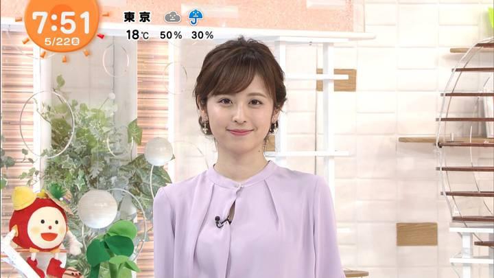 2020年05月22日久慈暁子の画像19枚目