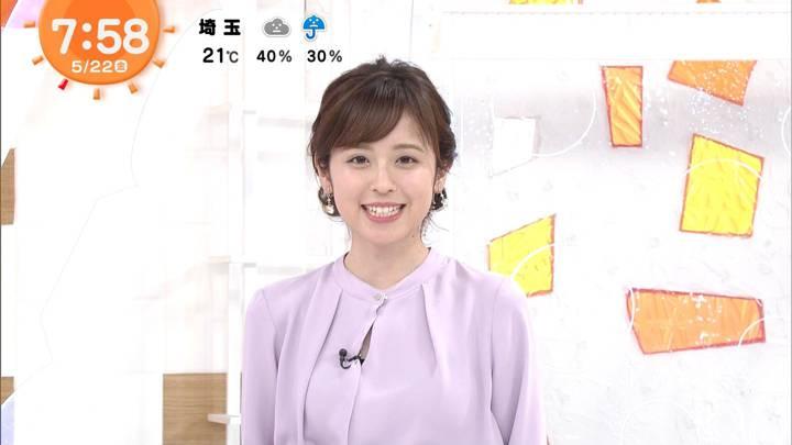 2020年05月22日久慈暁子の画像22枚目