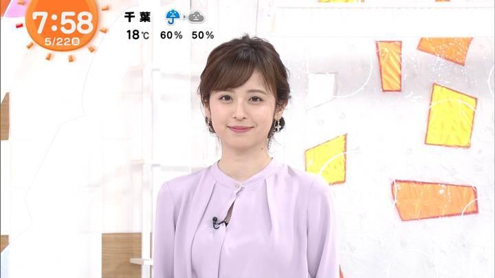 2020年05月22日久慈暁子の画像23枚目