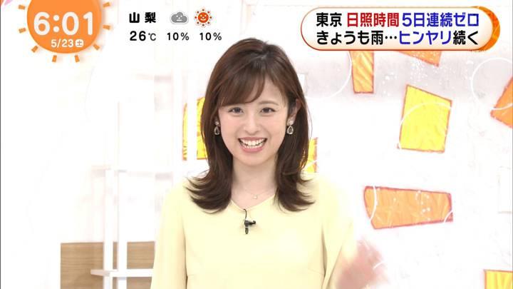 2020年05月23日久慈暁子の画像03枚目