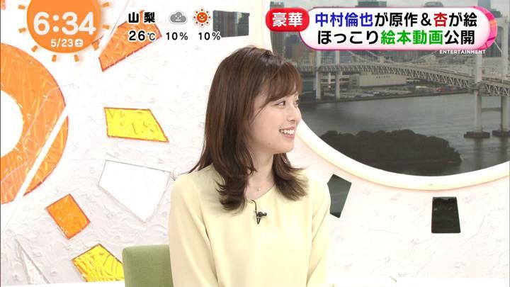 2020年05月23日久慈暁子の画像07枚目