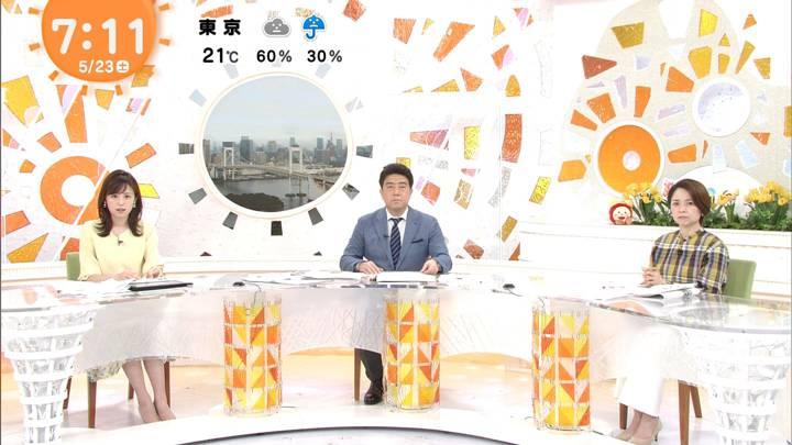 2020年05月23日久慈暁子の画像09枚目