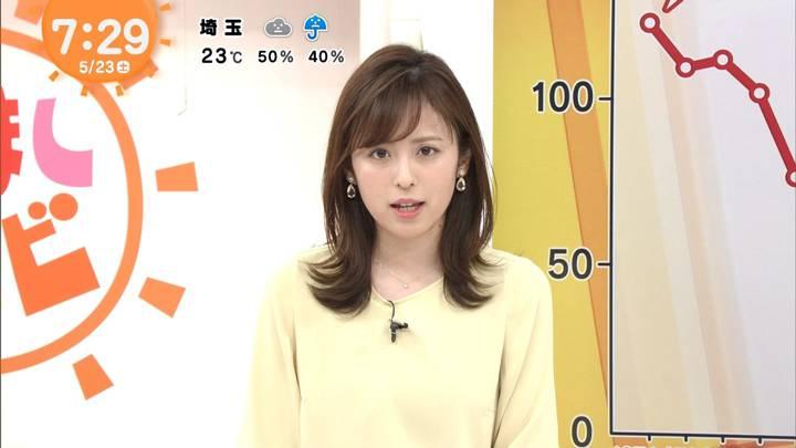 2020年05月23日久慈暁子の画像11枚目