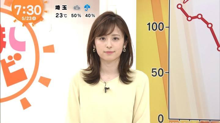 2020年05月23日久慈暁子の画像12枚目