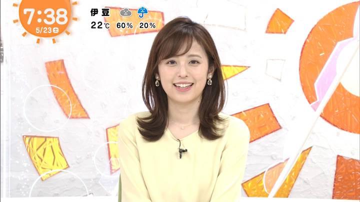 2020年05月23日久慈暁子の画像13枚目