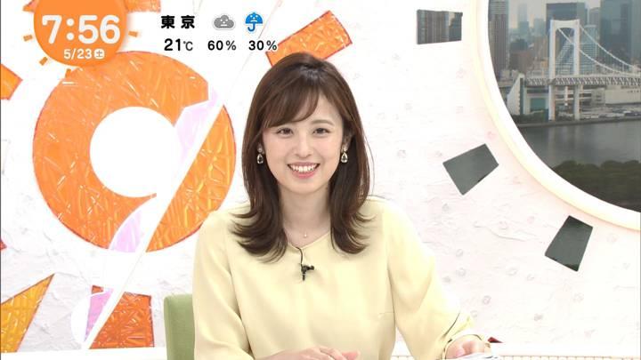 2020年05月23日久慈暁子の画像15枚目