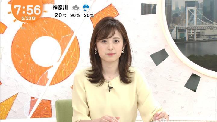 2020年05月23日久慈暁子の画像16枚目