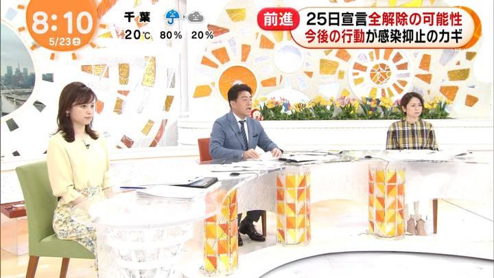 2020年05月23日久慈暁子の画像17枚目