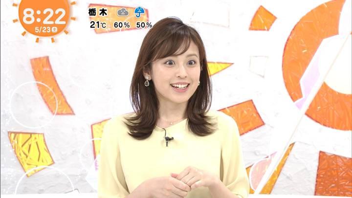 2020年05月23日久慈暁子の画像18枚目