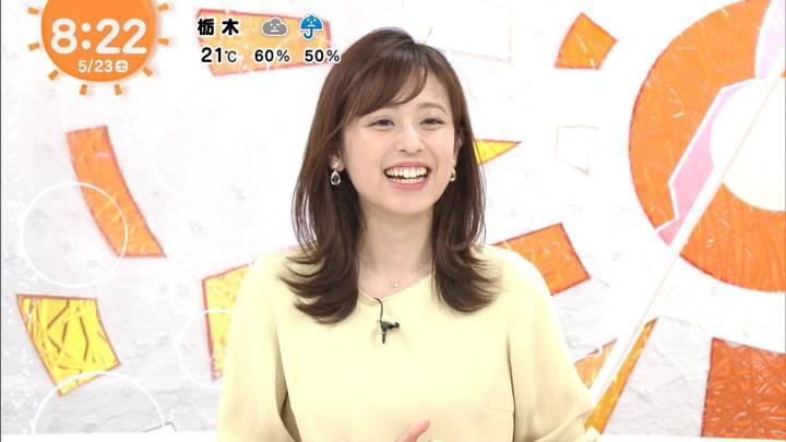 2020年05月23日久慈暁子の画像21枚目