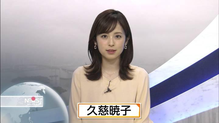 2020年05月23日久慈暁子の画像25枚目