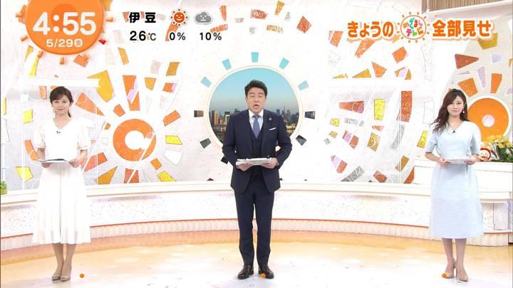 2020年05月29日久慈暁子の画像01枚目
