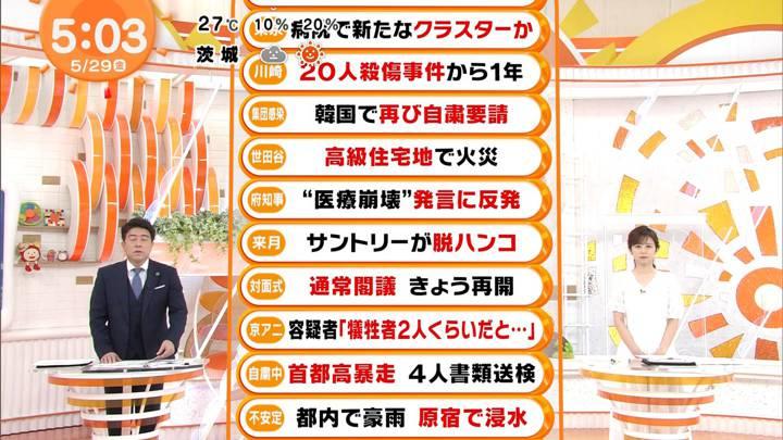 2020年05月29日久慈暁子の画像02枚目