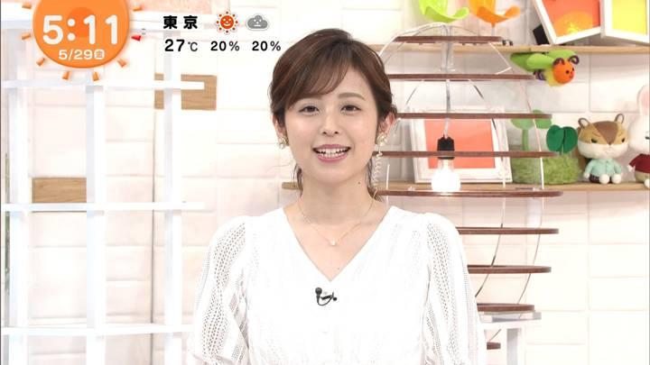 2020年05月29日久慈暁子の画像04枚目