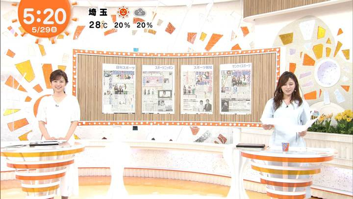 2020年05月29日久慈暁子の画像06枚目