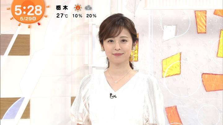2020年05月29日久慈暁子の画像08枚目