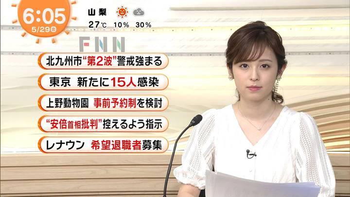 2020年05月29日久慈暁子の画像09枚目