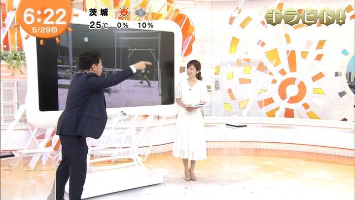 2020年05月29日久慈暁子の画像11枚目