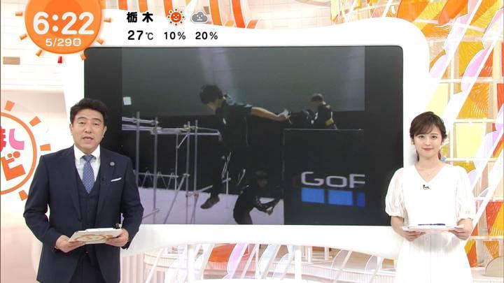 2020年05月29日久慈暁子の画像12枚目