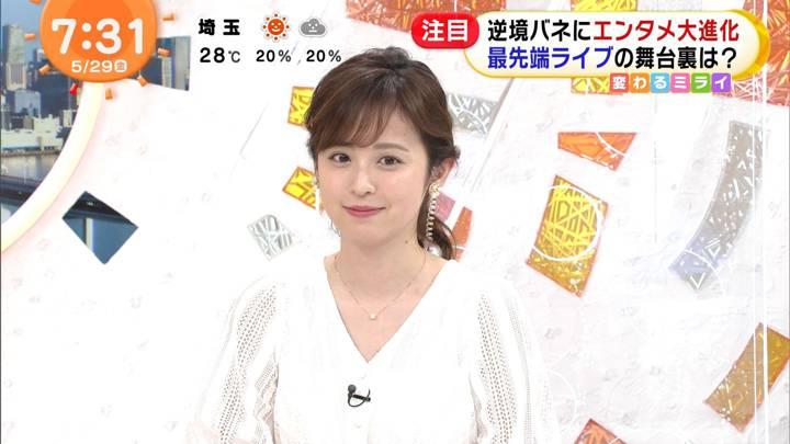 2020年05月29日久慈暁子の画像15枚目