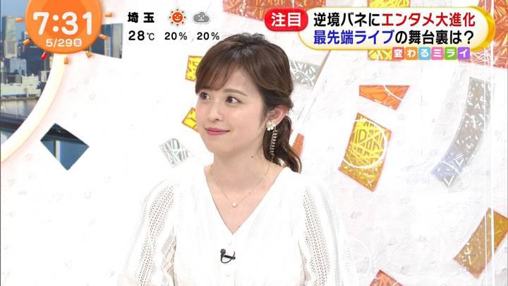 2020年05月29日久慈暁子の画像16枚目