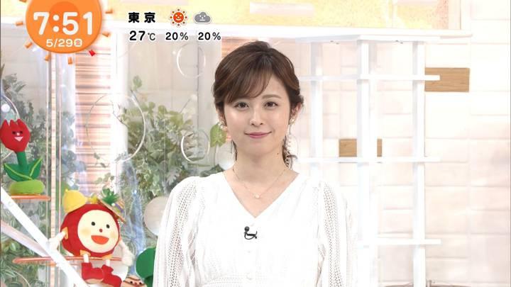 2020年05月29日久慈暁子の画像20枚目