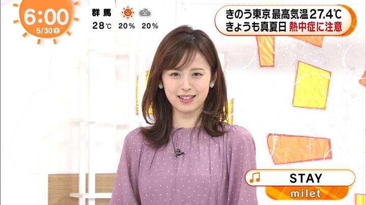 2020年05月30日久慈暁子の画像02枚目