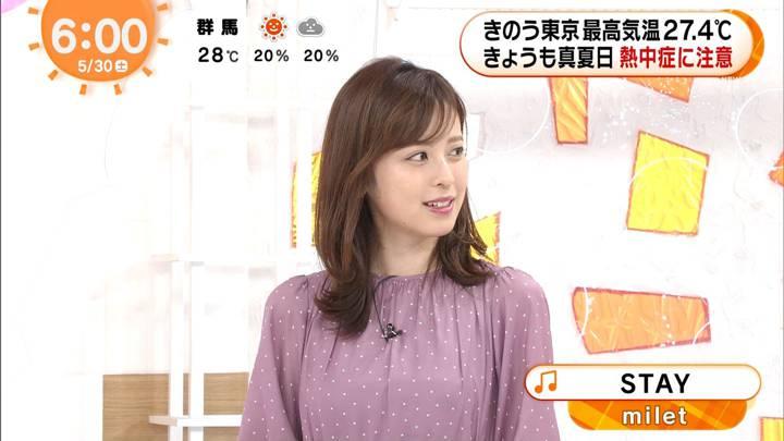 2020年05月30日久慈暁子の画像03枚目