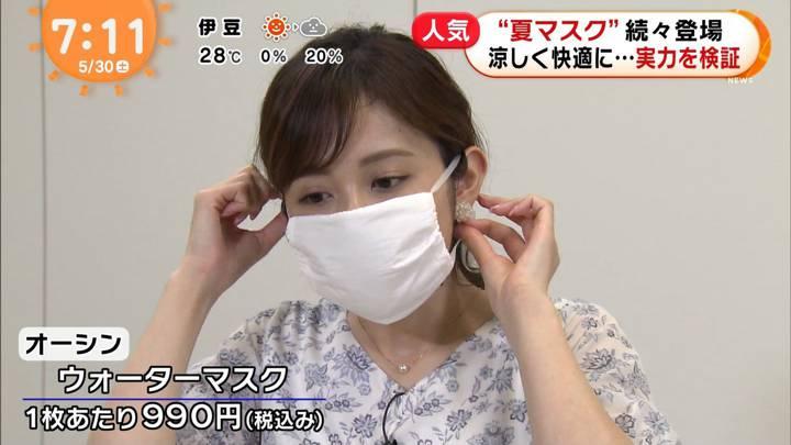 2020年05月30日久慈暁子の画像06枚目