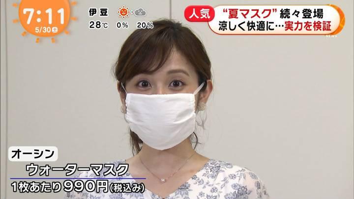 2020年05月30日久慈暁子の画像07枚目