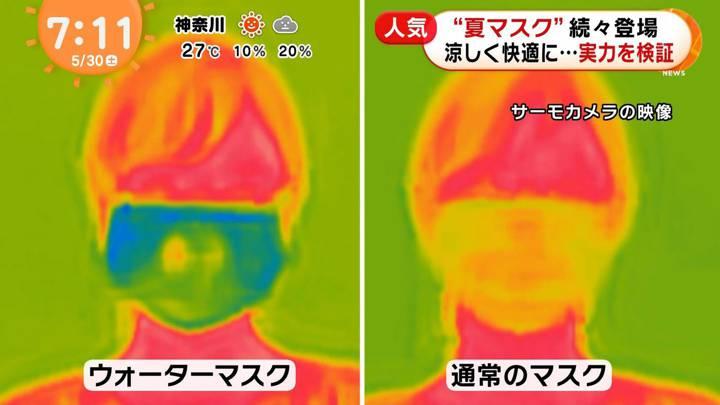 2020年05月30日久慈暁子の画像08枚目