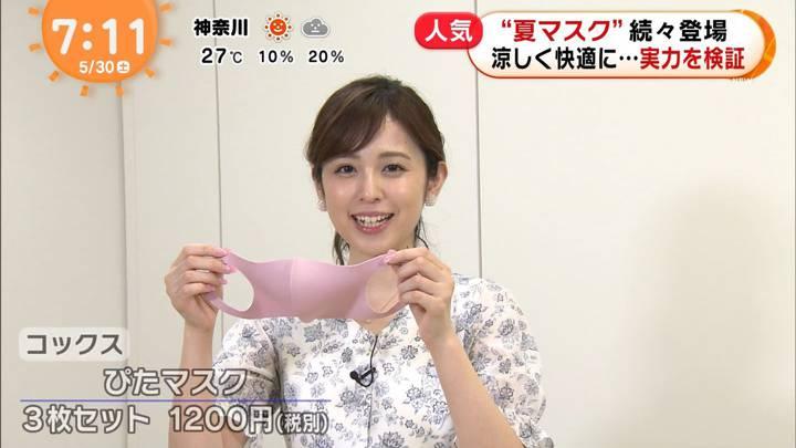 2020年05月30日久慈暁子の画像09枚目