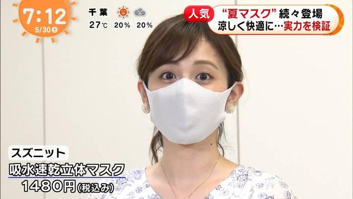 2020年05月30日久慈暁子の画像11枚目
