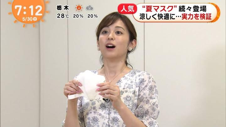 2020年05月30日久慈暁子の画像12枚目