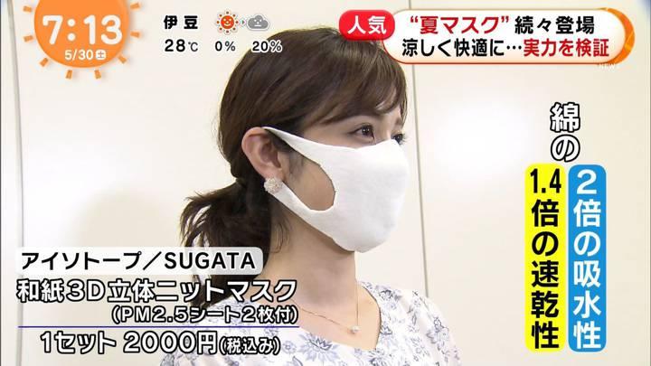 2020年05月30日久慈暁子の画像15枚目