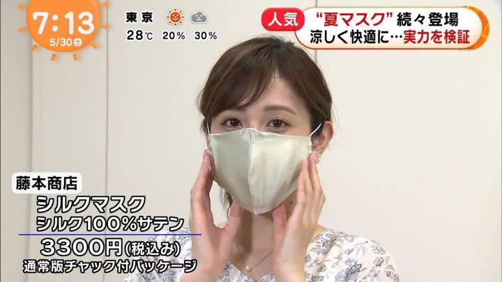 2020年05月30日久慈暁子の画像16枚目