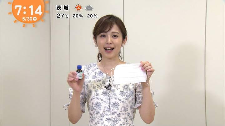 2020年05月30日久慈暁子の画像17枚目