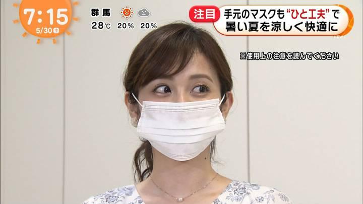 2020年05月30日久慈暁子の画像18枚目
