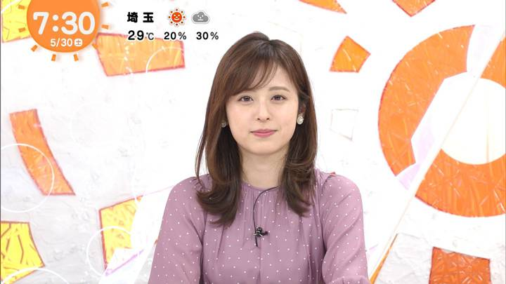 2020年05月30日久慈暁子の画像20枚目