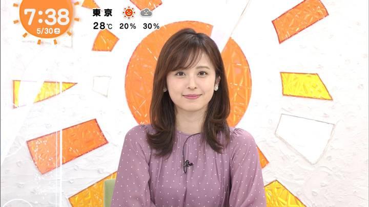 2020年05月30日久慈暁子の画像22枚目