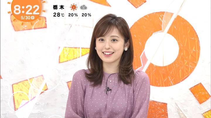 2020年05月30日久慈暁子の画像23枚目