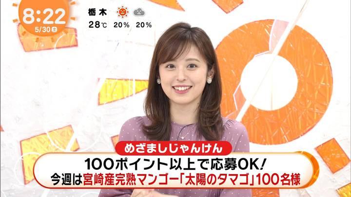 2020年05月30日久慈暁子の画像25枚目